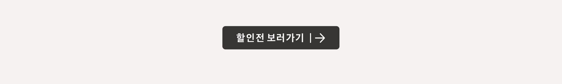 p_콜렉션간식