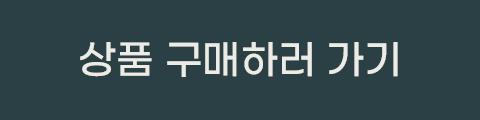 1000deal_btn_active